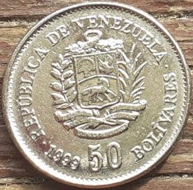 50 Боливаров,1999 года, Венесуэла, Монета, Монеты, 50 Bolivares 1999, Republica de Venezuela,Coat of arms of Venezuela,Герб Венесуэлына монете,SimonBolivar,Симон Боливарна монете.