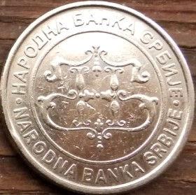20 Динаров, 2003 года, Сербия, Монета, Монеты, 20 Dinara2003, Srbije, Србиjе,Serbia,Cathedral,Church, Saint Sava,Церковь,Собор,Святого Саввы на монете,Coat of Arms,Герб на монете.