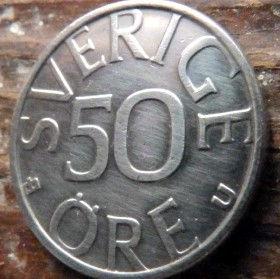 50 Эре, 1980 года, Швеция, Монета, Монеты, 50 Ore 1980, Sverige, Sweden,Crown,Корона, Monogram, ВензельКороляКарлаXVI Густава на монете.