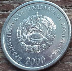 10 Копеек,2000 года,ПМР,Монета, Монеты,PMR,Spikelets, Колоски на монете, Coat of Arms, Гербна монете.