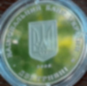 E.Petrushevuch2008z.jpg