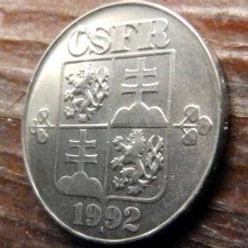 2 Кроны, 1992 года,Чехословакия,Монета, Монеты,2 Krones 1992, CSFR,Лист липи, Linden leaf, Лист липы на монете,Coat of Arms, Гербна монете.