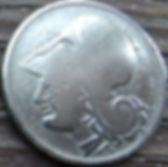 2 Драхмы, 1926 года, Греция, Монета, Монеты, Дуо Драхмаі, 2Drachmas1926, Greece,Goddess Athena, Богиня Афина на монете.