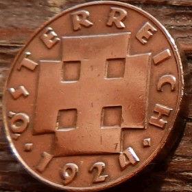 200 Крон,1924 года, Австрия, Монета, Монети,Osterreich, 200 crown 1924, Austria,Австрія, Крест, Cross.