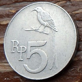 5 Рупий, 1970 года, Индонезия, Монета, Монеты, 5 Rupiah 1970, Republik Indonesia, Пташка,ЧорнийДронго, Bird, Black Drongo, Птичка, Чёрный Дронго на монете.