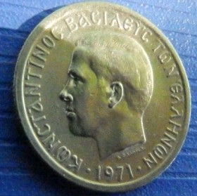 50 Лепт, 1971 года, Греция, Монета, Монеты, 50 Лепта, 50 Lepta 1971, Greece, Герб, Воин, Warrior, Eagle, Орел, Король Константин II на монете.