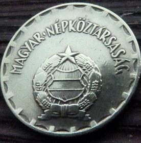 2 Форинта, 1978 года,Венгрия, Монета, Монеты,2Forint 1978,Hungary, Угорщина, Magyar, Coat of arms,Герб на монете.