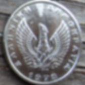 10 Драхм, 1973 года, Греция, Монета, Монеты, 10 Драхмаі, 10 Drachma 1973, Greece,Мифология,Mythology, Horse with wings, Лошадь с крыльями на монете,Герб,Eagle, Орел на монете.