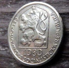 20 Геллеров, 1980 года,Чехословакия,Монета, Монеты,20 Hellers1980, Ceskoslovenska Socialisticka Republika,Star, Звезда на монете,Coat of Arms, Герб,Fauna, Фауна,Lion, Левна монете.