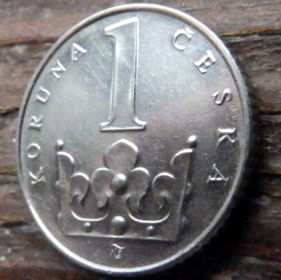 1 Крона, 1993 года,Чехия,Монета, Монеты,1 Koruna 1993,Ceska Republika, Crown, Коронана монете,Coat of Arms, Герб,Fauna, Фауна,Lion, Левна монете.