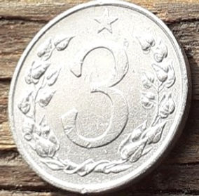 3 Геллера, 1953 года,Чехословакия,Монета, Монеты,3 Hellers1953, Republika Ceskoslovenska,Рослинний орнамент,растительный орнамент,floral ornament, Star, Звезда на монете,Coat of Arms, Герб,Fauna, Фауна,Lion, Левна монете.