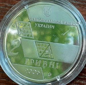 M.Grushevskiy2006z.jpg