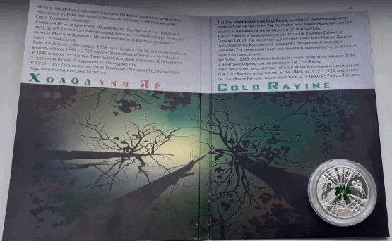 ColdRavine2019b.jpg