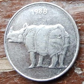 25 Пайс, 1988 года,Индия, Монета, Монеты, 25 Paise 1988, India, Emblem of India,Эмблема Индии на монете, Fauna,Rhinoceros, Фауна,Носорогна монете.