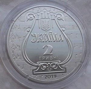 175R.LNMAimLusenka2019z.jpg