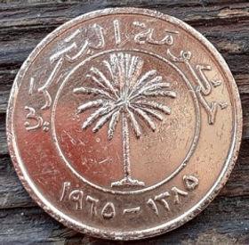 5 Филсов, 1965 года, Бахрейн, Монета, Монеты, 5 Fils1965, Bahrain,Flora, Palm, Флора, Пальма на монете.