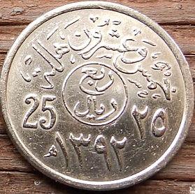 25 Халалов, 1972 года, Саудовская Аравия, Монета, Монеты, 25 Halala1972, Saudi Arabia,Saudi Arabia emblem,Эмблема Саудовской Аравиина монете.