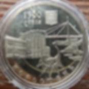1300R.Korosten2005.jpg