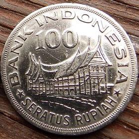 100 Рупий, 1978 года, Индонезия, Монета, Монеты, 100 Rupiah 1978, Republik Indonesia, Дерев'яний будинок в тропіках, Wooden house in the tropics, Деревянный дом в тропиках на монете.