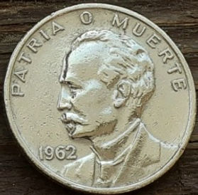 20 Сентаво, 1962 года, Куба, Монета, Монеты, 20 Veinte Centavos 1962, Republica De Cuba,Jose Julian Marti Perez,Хосе Мартина монете, Coat of arms of Cuba, Герб Кубы на монете.