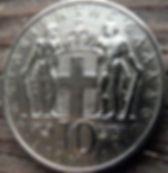 10 Драхм, 1968 года, Греция, Монета, Монеты, 10 Драхмаі, 10 Drachma1968, Greece,Герб Греции,Античные воины,Ancient warriors,Корона, Crown,Король Константин II на монете.