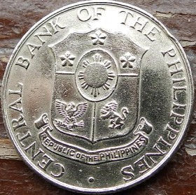 25 Сентаво, 1966 года, Филиппины,Монета, Монеты, 25 Twenty Five Centavos 1966, Republic of the Philippines,Жінка коваль,Вулкан, Woman blacksmith, Volcano,Женщина кузнец, Вулканна монете,Coat of arms of the Philippines, Герб Филиппинна монете.