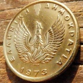 2 Драхмы, 1973 года, Греция, Монета, Монеты, 2 Драхмаі, 2 Drachmas 1973,Greece,Owl,Сована монете,Герб, Eagle, Орелна монете.