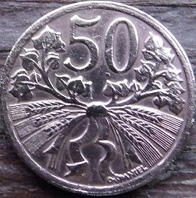 50 Геллеров, 1947 года,Чехословакия,Монета, Монеты,50 Hellers1947, Republika Ceskoslovenska,Spikelets, Колоски,Гілки дерева,Tree branches,Ветви дерева,Стрічка,Ribbon, Лентана монете,Coat of Arms, Герб,Fauna, Фауна,Lion, Левна монете.