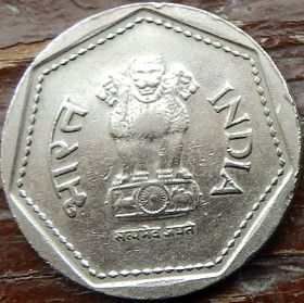 1 Рупия, 1985 года,Индия, Монета, Монеты, 1 Rupee 1985, India,Flora, Spikelets,Флора, Колоски на монете,Emblem of India,Эмблема Индии на монете.