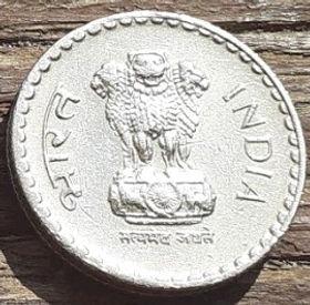 5 Рупий, 2000года,Индия, Монета, Монеты, 5 Rupees 2000, India,Рослинний орнамент,Floral ornament,Растительный орнамент на монете,Emblem of India,Эмблема Индии на монете.