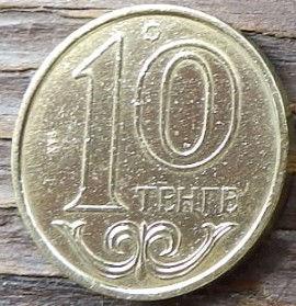 10 Тенге, 2010 года,Казахстан, Монета, Монеты, 10 Tenge 2010, Republicof Kazakhstan,Ornament, Орнаментна монете,Emblem of Kazakhstan,Герб Казахстана на монете.