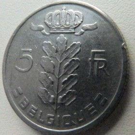 5 Франков, 1949 года, Королевство Бельгия, Монета, Монеты, 5 Franks 1949, Belgium, Belgique, Belgie, Корона, Crown,Рослинний орнамент,растительный орнамент,floral ornament, жінка,woman, женщина на монете.