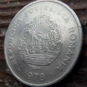 5 Леев, Лей 1978 года,Румыния,Монета, Монеты,5 Lei 1978,Romania, Power plant,Электростанцияна монете,Coat of Arms, Герб,Spikelets, Колоскина монете.