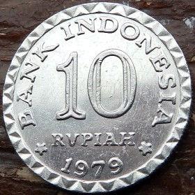 10 Рупий, 1979 года, Индонезия, Монета, Монеты, 10 Rupiah 1979, Republik Indonesia, Floral ornament, Energy saving program, Растительный орнамент, Программа энергосбережения на монете.
