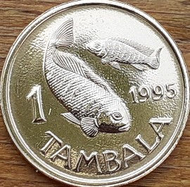 1 Тамбала, 1995 года, Малави,Монета, Монеты, 1 Tambala 1995, Malawi,Фауна, Риба, Fauna, Fish,Фауна, Рыбана монете, Coat of arms of Malawi,Герб Малавина монете.