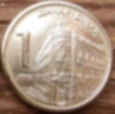 1 Динар, 2003 года, Сербия, Монета, Монеты, 1 Dinar 2003, Srbije, Србиje,Serbia,Будівля Національного Банку Сербії,Building of the National Bank of Serbia,Здание Национального Банка Сербии на монете,Coat of Arms,Герб на монете.