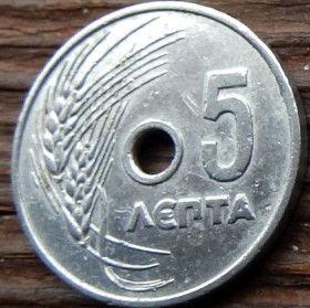 5 Лепт, 1954 года, Греция, Монета, Монеты, 5 Лепта, 5 Lepta 1954,Greece,Spikelets, Колоски на монете,Рослинний орнамент,растительный орнамент,floral ornament, Корона, Crown,Монета с отверстием посередине.