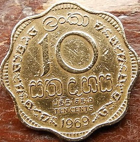 10 Центов, 1969 года,Цейлон, Монета, Монеты, 10 TenCents 1969, Ceylon,Ornament,Орнамент на монете,Emblem of Ceylon,Герб Цейлонана монете.