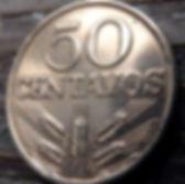 50 Сентаво, 1978 года, Португалия, Монета, Монеты, 50Centavos 1978, Republica Portuguesa,Portugal,Flora, Флора,Spikelets, Колоски на монете, П'ять щитів з гербу Португалії,Five shields with the coat of arms of Portugal, Пять щитов с герба Португалии на монете.