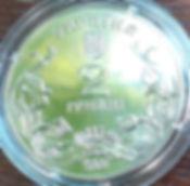 DobroDitym2001z.jpg