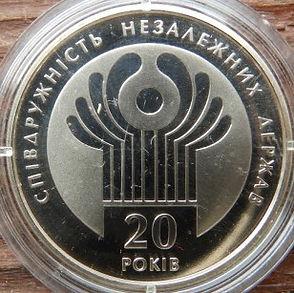 20RokivSND2011.jpg