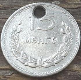 15 Мунгу, 1959года, Монголия, Монета, Монеты, 15 Mungu 1959, Mongolia,Рослинний орнамент, Floral ornament,Растительный орнаментна монете,State Emblem of Mongolia, Герб Монголиина монете.
