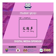 Digital Media - Hi Campus.jpg