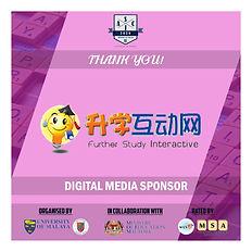 Digital Media - FSI.jpg