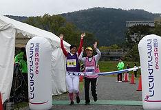 【第3回大会】ブラインドマラソンゴール写真