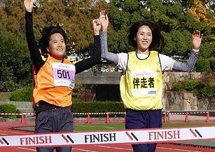 障がい者マラソン
