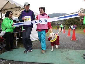 ブラインドランの写真8 ゴール盲導犬
