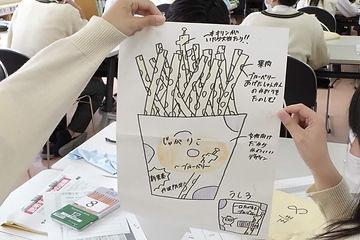 丹波氷上高校⑤.jpg