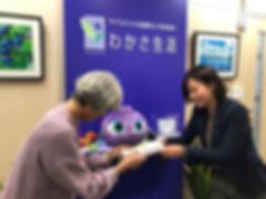 2019年2019年復興プロジェクト(宮城県).jpg