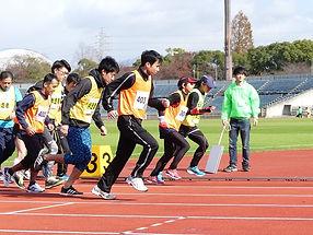 ブラインドラン競技スタートの写真
